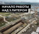 /wp-content/uploads/2017/07/na_kr_partizan2_lit-3.png