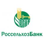 Банк Россельхозбанк